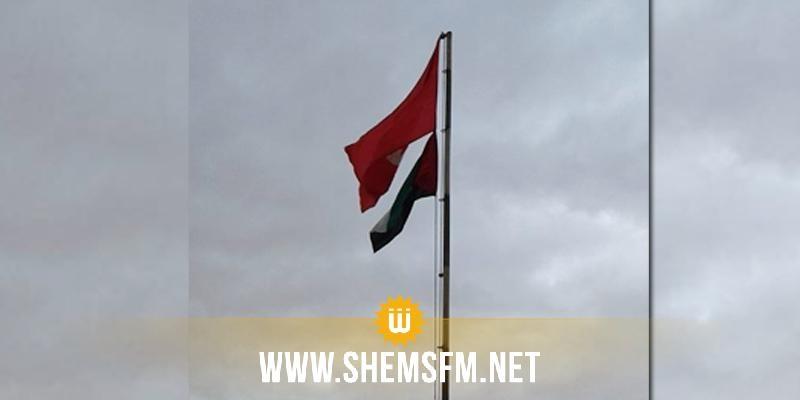 قفصة: رفع الراية الفلسطينية إلى جانب الراية الوطنية فى المعهــد الثانوي بالمظيلة