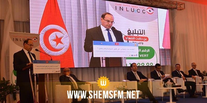 انعقاد المؤتمر الوطني الثاني لمكافحة الفساد يومي 8 و9 ديسمبر المقبل