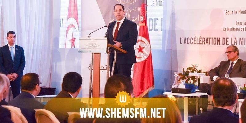 (فيديو)...الشاهد يردّ على إدراج تونس في القائمة السوداء