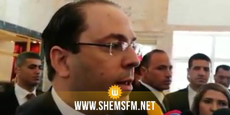 El Qods 'capitale d'Israël'-Youssef Chahed : cette décision est un coup dur pour les droits des Palestiniens