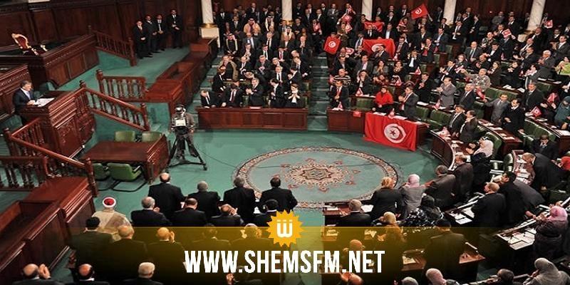 """البرلمان  يوجـه رسالة الى الكونغرس الأمريكي  والبرلمانات الدولية بعد إعلان القدس عاصمة """"إسرائيل"""""""