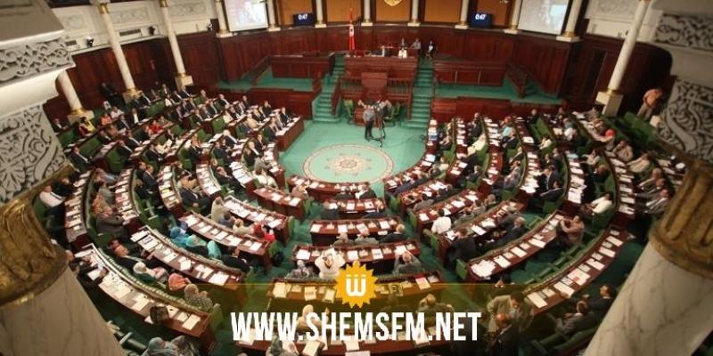 البرلمان: جلسة عامة ممتازة للتنديد بقرار ترامب ونصرة القضية الفلسطينية