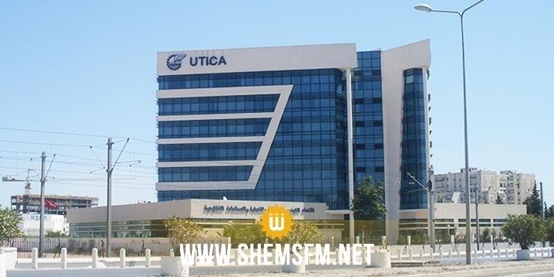 L'UTICA condamne la décision du transfert de l'ambassade américaine à Al-Qods