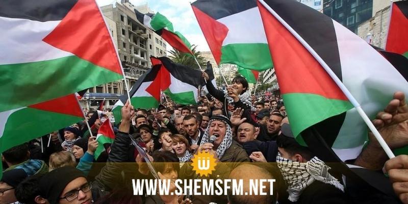 أحزاب سياسية تندد بقرار ترامب الاعتراف بالقدس عاصمة لإسرائيل.. وتدعو إلى التظاهر والاحتجاج