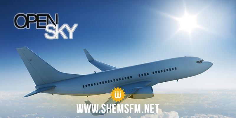"""Signature de la convention """"open sky"""" avec l'UE, lundi 11 décembre"""