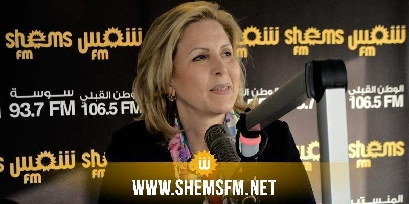 Salma Elloumi :'le classement de la Tunisie en tant que paradis fiscal n'affectera pas le tourisme.'