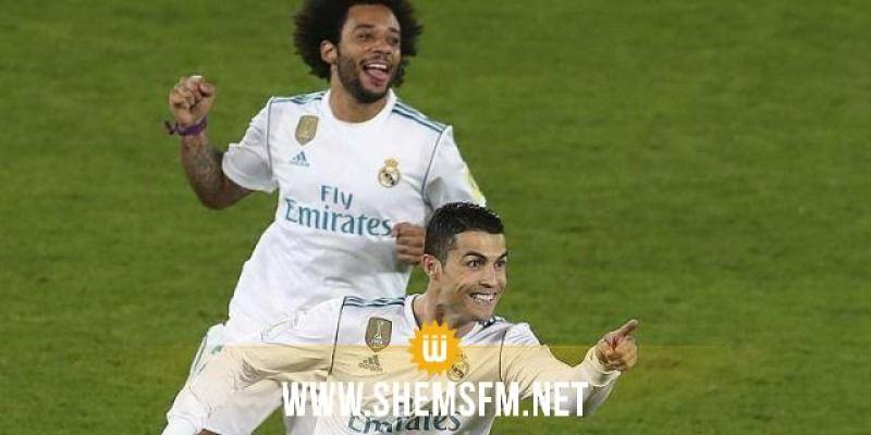 Le real madrid remporte la coupe du monde des clubs - La coupe du monde des clubs ...
