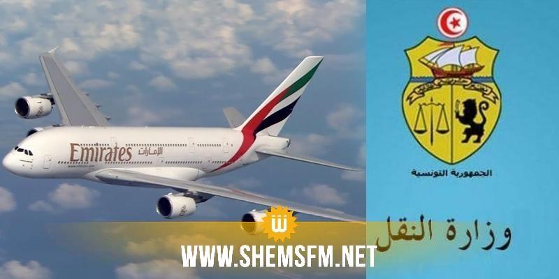 Suspension des vols d'Emirates Airlines en Tunisie : création d'une cellule de crise conjointe