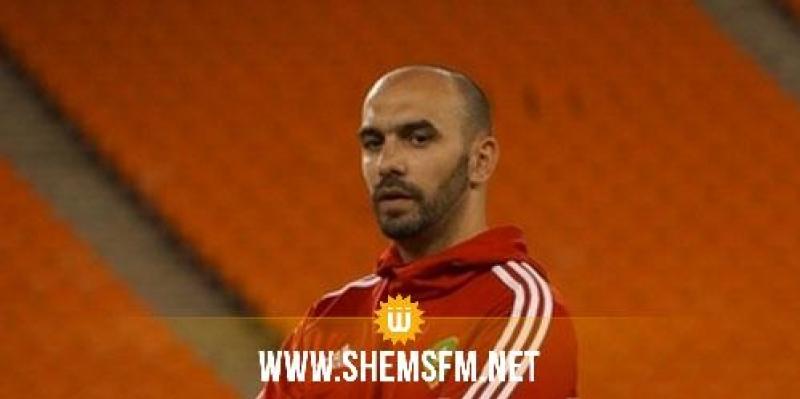 Walid Regragui futur entraîneur de l'EST?