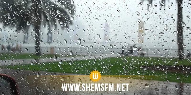أمطار في أغلب الولايات اليوم الخميس وغدا الجمعة
