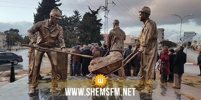 بنزرت - منزل جميل: تدشين مجسم يرمز لعمال النظافة