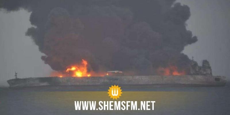 Chine : 32 disparus après une collision entre un pétrolier et un cargo