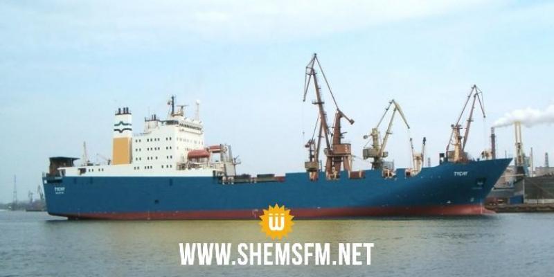 Grèce: du matériel explosif à bord d'un cargo à destination de la Libye