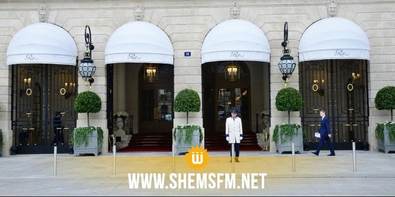 Paris : les bijoux volés lors d'un braquage au Ritz ont été retrouvés
