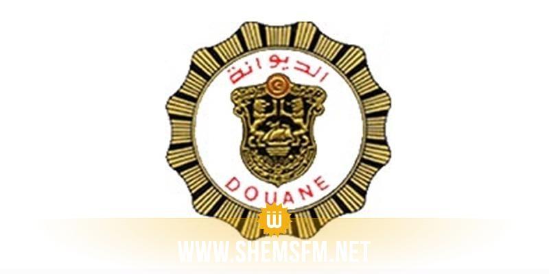 Youssef Zouaghi, nommé nouveau directeur général de la Douane