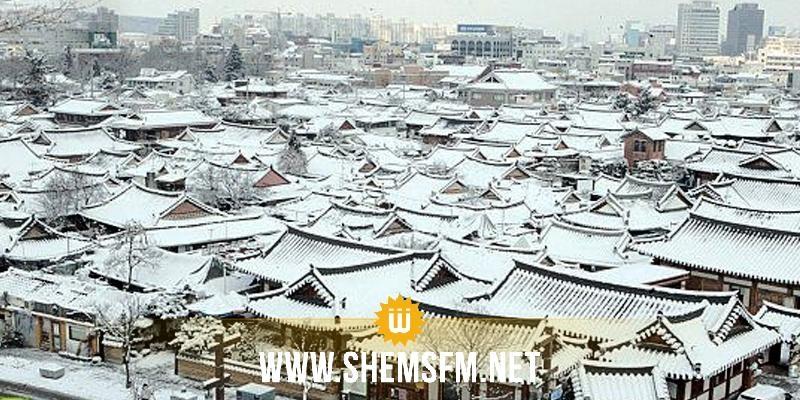 كوريا الجنوبية تتجمد ودرجات الحرارة تصل 25 درجة تحت الصفر