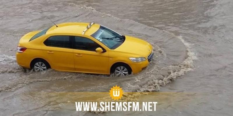 بلاغ مروري لمستعملي الطّريق بسبب تواصل نزول الأمطار