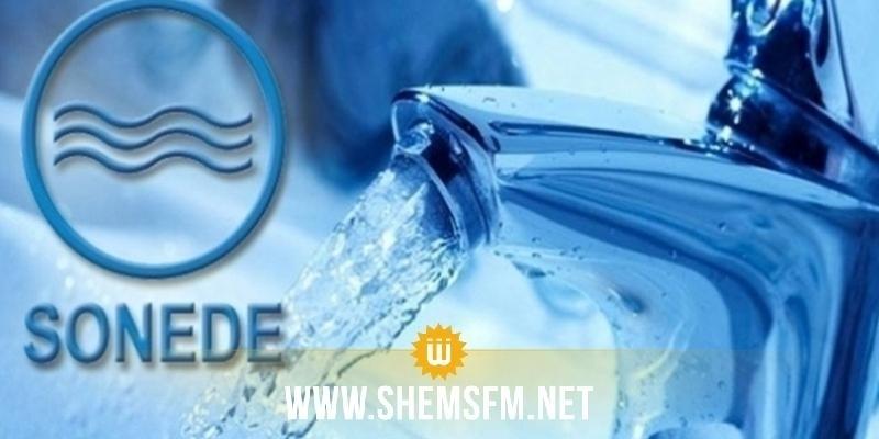 إضطراب في توزيع الماء الصالح للشرب بزغوان وقبلي