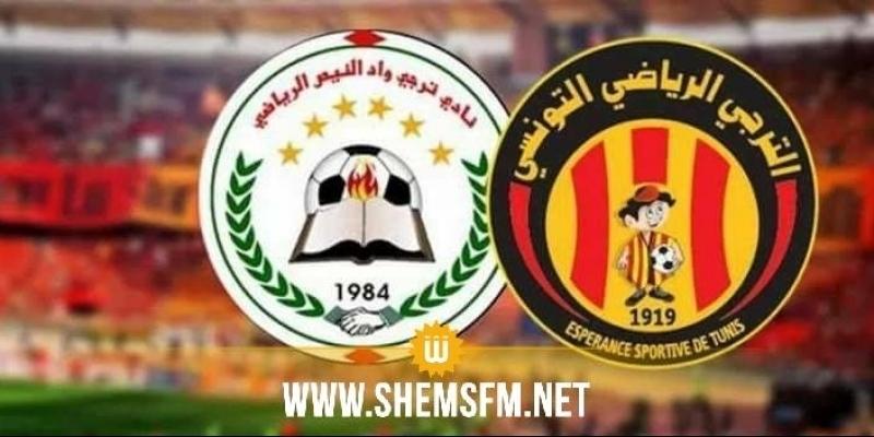 إلغاء مباراة الترجي الرياضي وترجي واد النيص الفلسطيني
