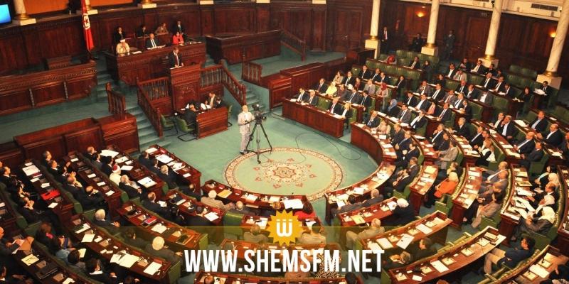 جلستان عامتان للبرلمان يومي 16 و17 جانفي 2018