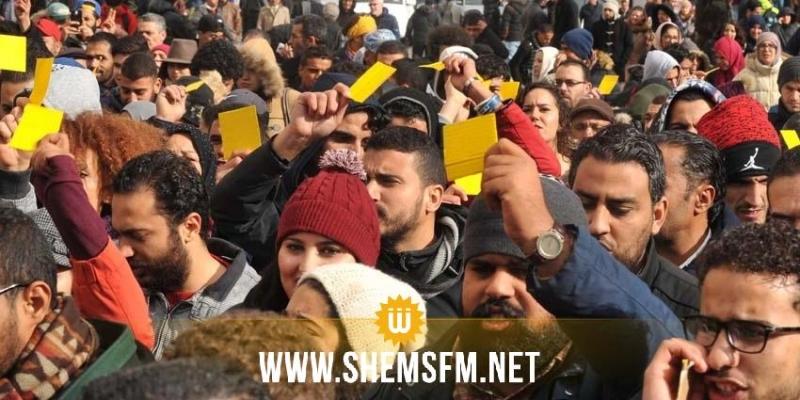Tunis: 'Fech Nestanew' continue sa lutte contre la loi de Finances