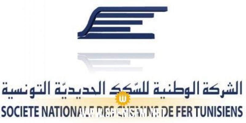 الشركة الوطنية للسكك الحديدية:  خسارة بـ100 ألف دينار جراء أحداث 8 و 9 جانفي 2018