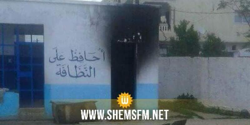Ben Arous : Incendie criminel d'une partie de l'école à Yasminet