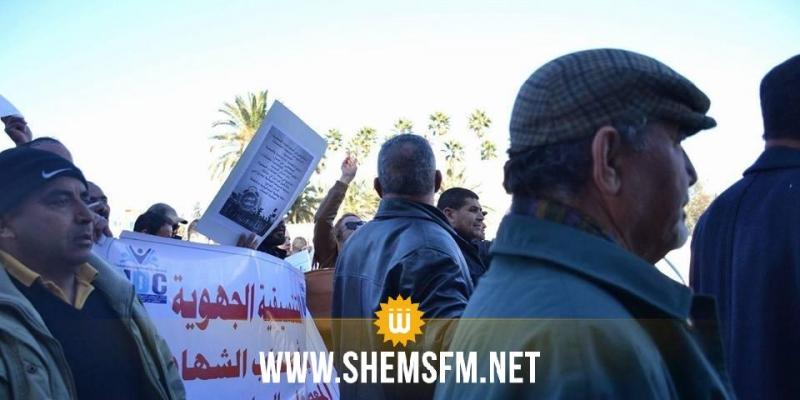 Sidi Bouzid: manifestation contre la loi des Finances