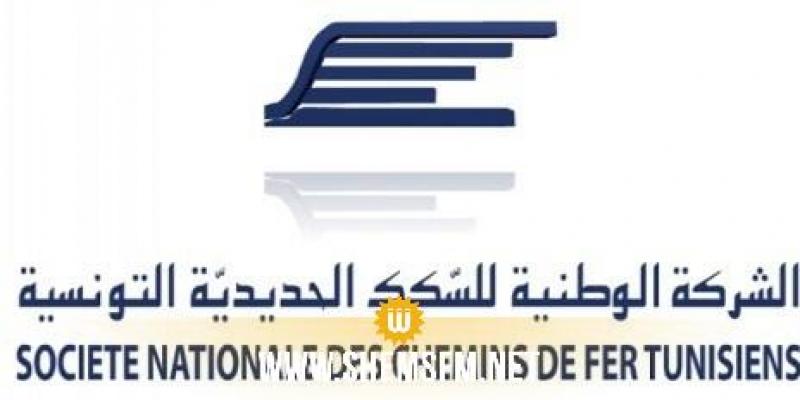 SNCFT : Des pertes de plus de 100 mille dinars, durant les deux jours de manifestations nocturnes