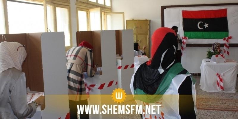 Libye/élections: Plus de 2 millions d'électeurs déjà inscrits