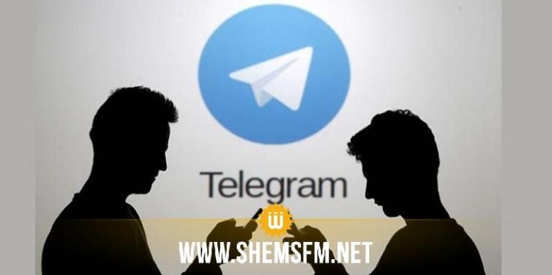 إيران ترفع الحظر عن تطبيق تلغرام