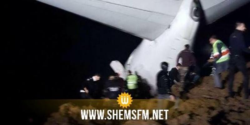 تركيا.. طائرة تخرج عن مدرج مطار طرابزون