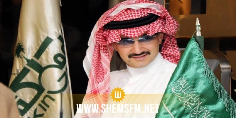السعودية: نقل الأمير الوليد بن طلال من الفندق إلى سجن شديد الحراسة
