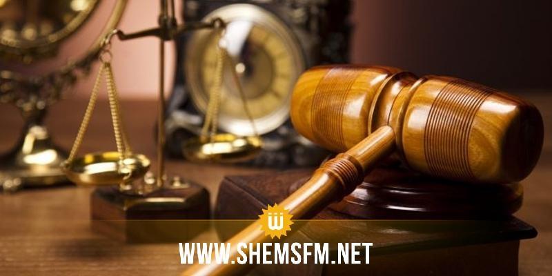 المحكمة تقرر إغلاق روضة الامتياز بحي الزياتين التابعة للدولة التي كانت تستغلها زوجة أحد أقارب بن علي