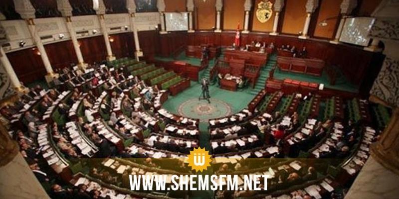 لجنة الأمن والدفاع تقرر الاستماع إلى ممثلي الاتحاد الوطني لنقابات قوات الأمن ونقابة الصحفيين