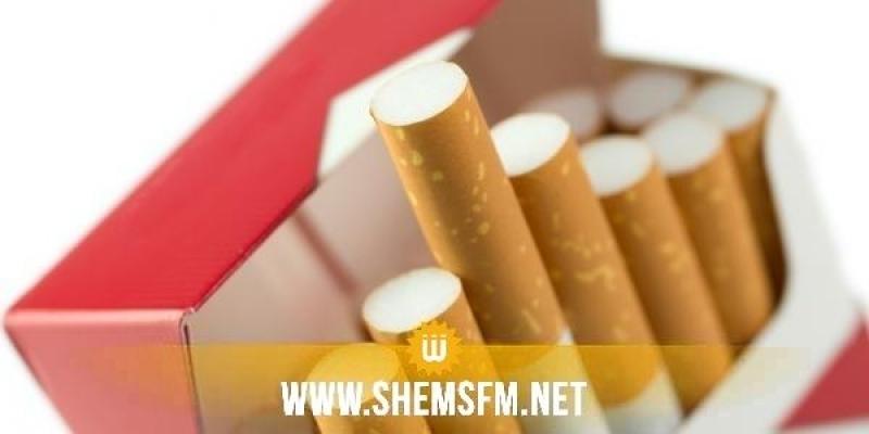 Ariana : retrait provisoire de 56 autorisations d'approvisionnement de tabac