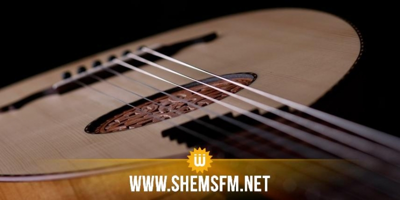 مركز النجمة الزهراء يعلن عن مسابقة في العزف على العود العربي
