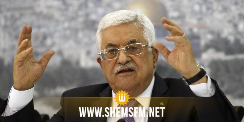 محمود عباس يريد تقليص دور واشنطن في عملية السلام