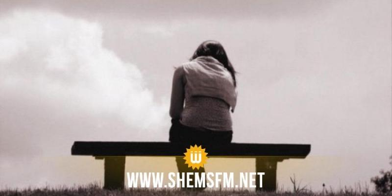 الشعور بالوحدة يزيد خطر الوفاة بنسة 30%