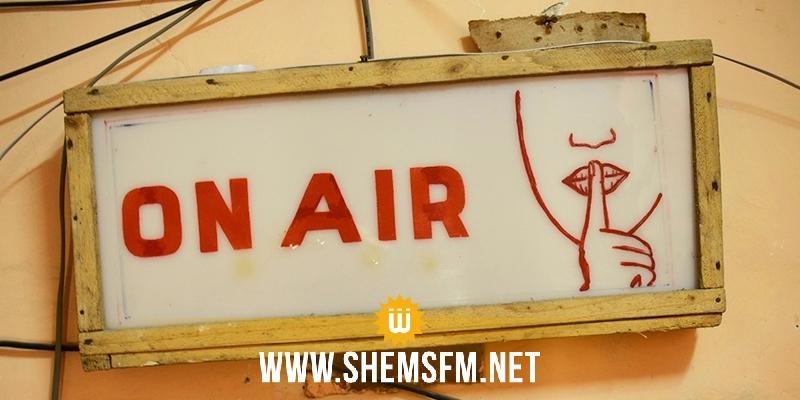 13 فيفري.. اليوم العالمي للإذاعة