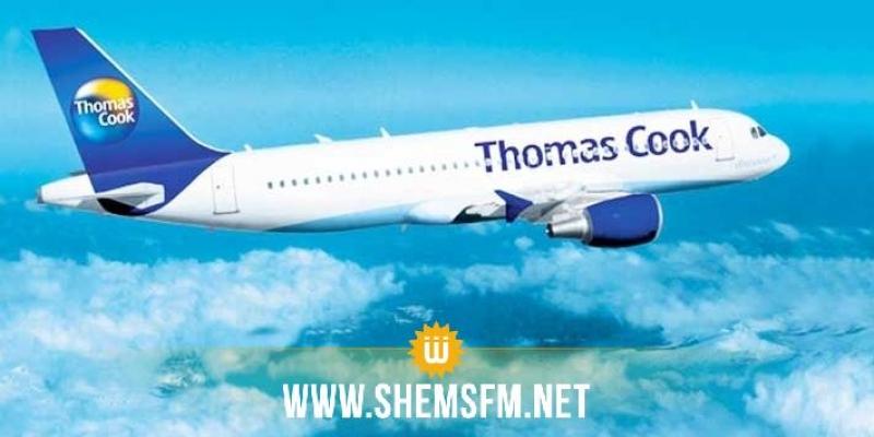 استأنفت نشاطها نحو تونس اليوم: توماس كوك تؤكد أن رحلاتها الـ3 محجوزة بالكامل