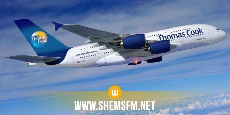 Thomas Cook entame aujourd'hui son retour en Tunisie, avec 3 vols complets