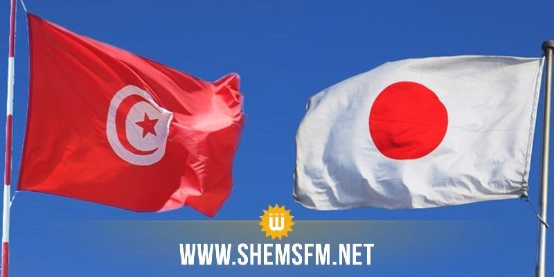 اليابان تُراجع قرارها بتحذير السفر إلى تونس