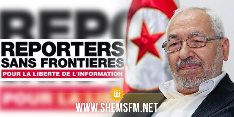RSF dénonce les menaces portées par Ennahdha à l'encontre des journalistes et des médias