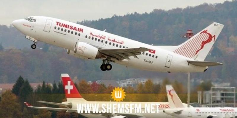 """الخطوط التونسية تتفاوض مع """"ايرباص"""" لتقديم موعد تسلم 5 طائرات الى سنة 2020"""