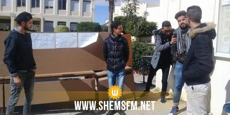 صفاقس: طلبة كلية العلوم الاقتصادية والتصرف في اعتصام وإضراب مفتوح