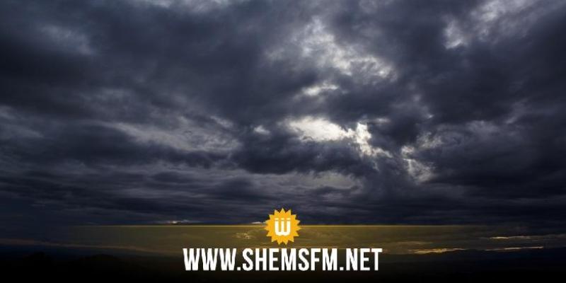 حالة الطقس يوم الأربعاء 14 فيفري 2018