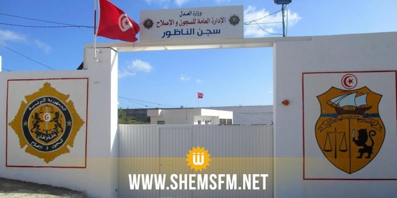 Ghazi Jribi visite les prisons de Borj Erroumi et Nadhour à Bizerte