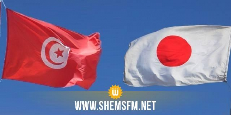 Le Japon décide de lever partiellement une interdiction de voyage envers la Tunisie