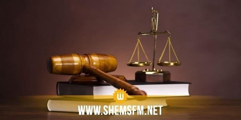 20 avocats d cident de porter plainte pour dissoudre les syndicats s curitaires - Porter plainte pour calomnie ...